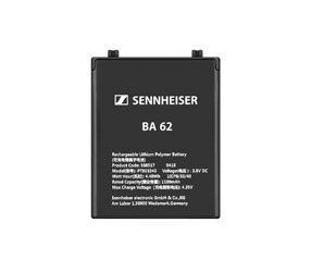 SENNHEISER 508517 BA-62 BATTERY Rechargeable, for SK6212, Lithium Ion, 1180mAh