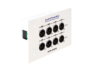 AUDIOPRESSBOX APB-008 IW-EX SPLITTER EXPANDER In-wall, 2x drive in, 2x 4x mic/line out, white