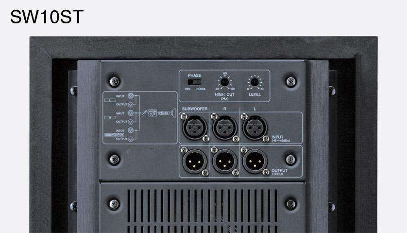 Yamaha sw10 studio loudspeaker active sub bass 180w for Yamaha studio subwoofer
