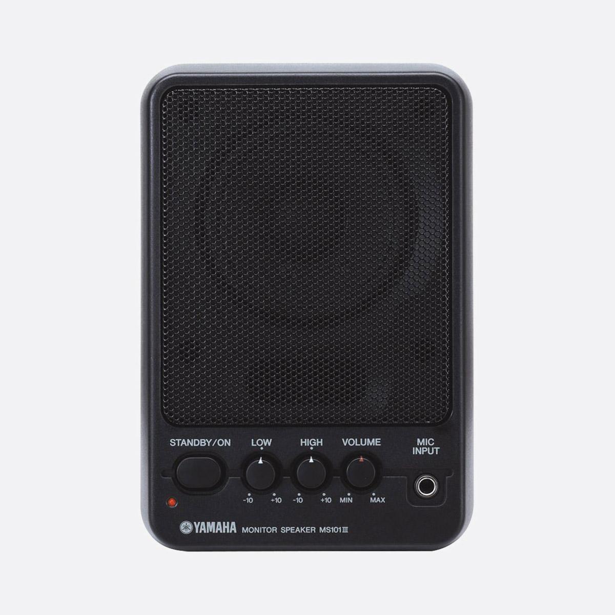 Powered Loud Speaker Yamaha