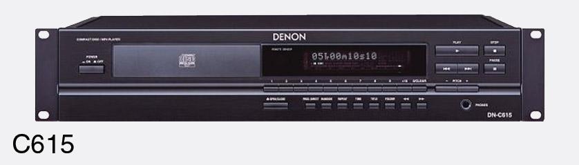 Denon DN-C110P